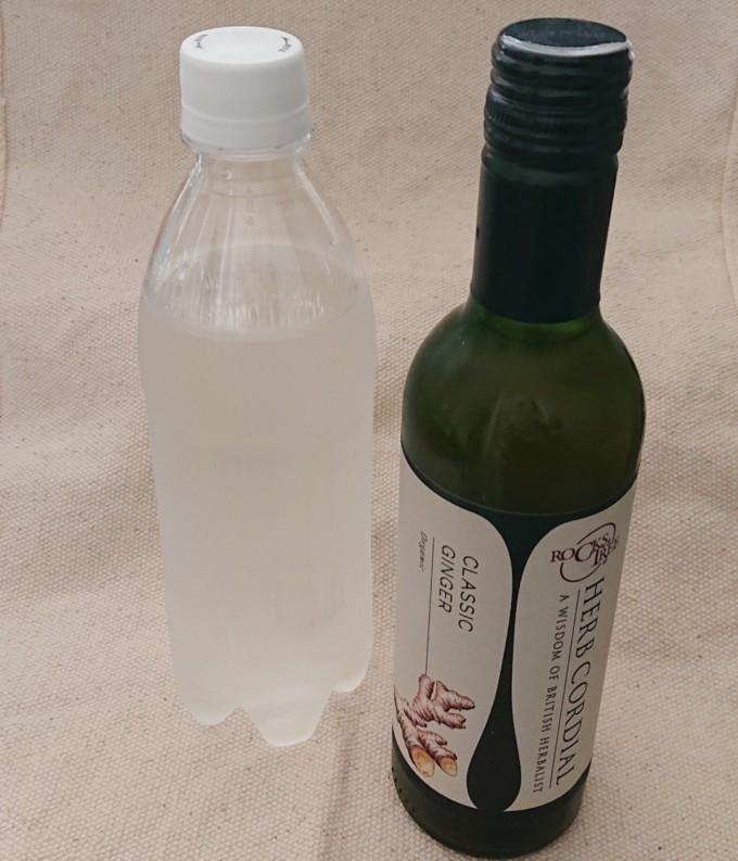 コーディアルと炭酸水