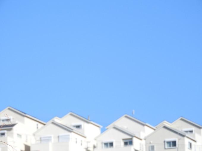 注文住宅の注意点
